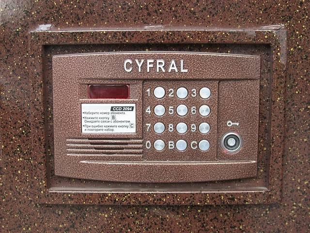 controle-acces